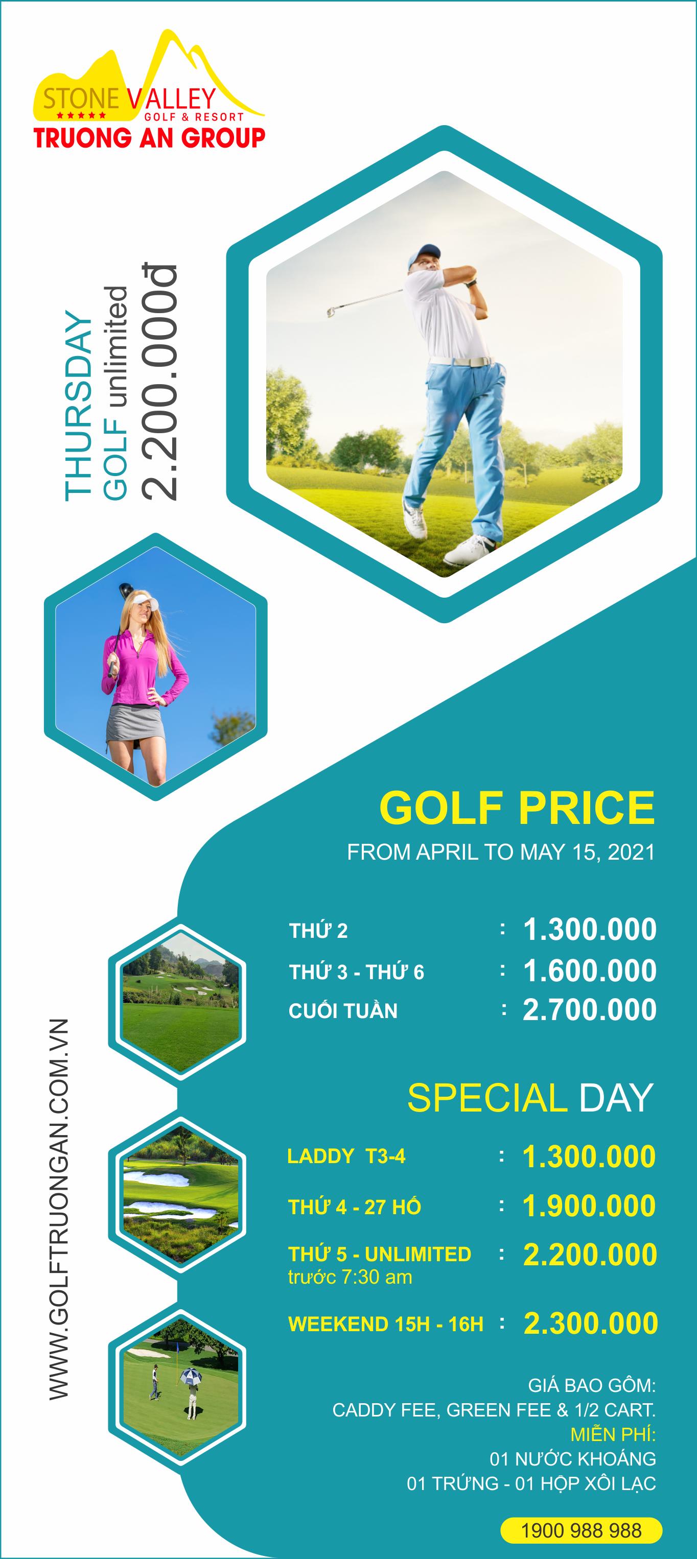 Golf Price April 2021