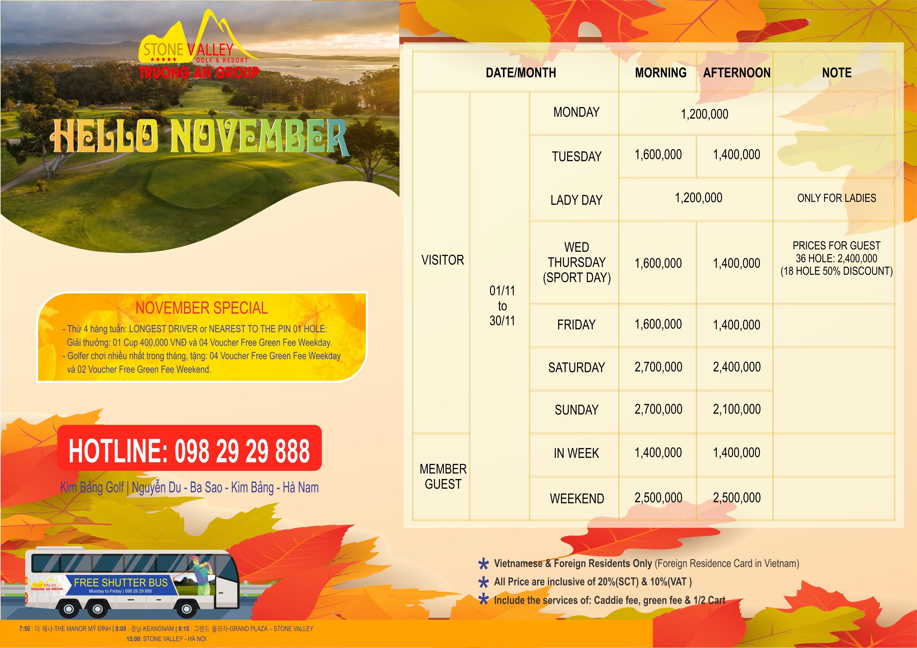 November price
